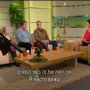 """טיפול בסימני מתיחה ע""""י פחמן דו חמצני (מתוך ערוץ 2)"""