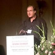 צפו: הרצאה על המסת שומן בקור בכנס ארגון הקוסמטיקאיות