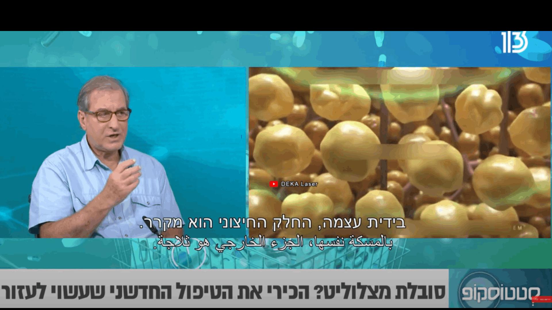 יאיר גילוני בערוץ 13
